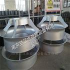 QJB型潜水搅拌机不锈钢导流罩厂家