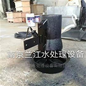 MA0.37小型潜水搅拌机安装指导