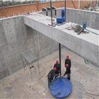 GSJ潜水式双曲面搅拌机安装方法