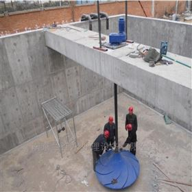 GSJ潛水式雙曲面攪拌機安裝方法