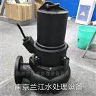 污水提升泵安装方法