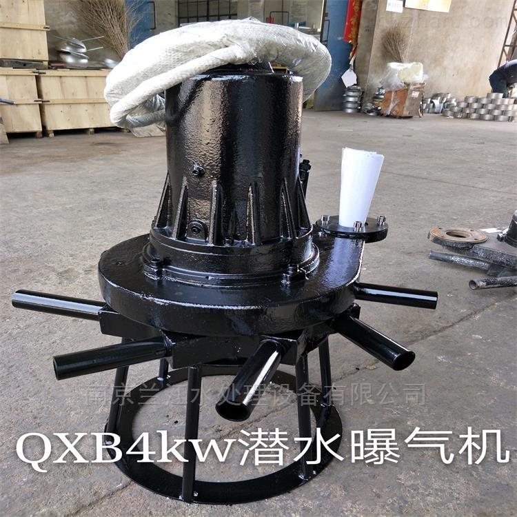 AR型潜水曝气机
