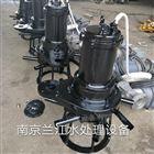QXB河道离心潜水曝气机选型