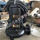 污水提升泵选型参数