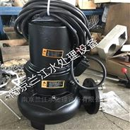 AF型排水污水双铰刀泵销售厂家