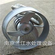 QJB2.5不锈钢潜水搅拌泵