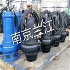 污水无堵塞提升泵