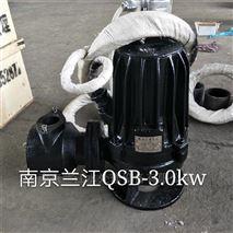 QSB2.2不鏽鋼射流曝氣機