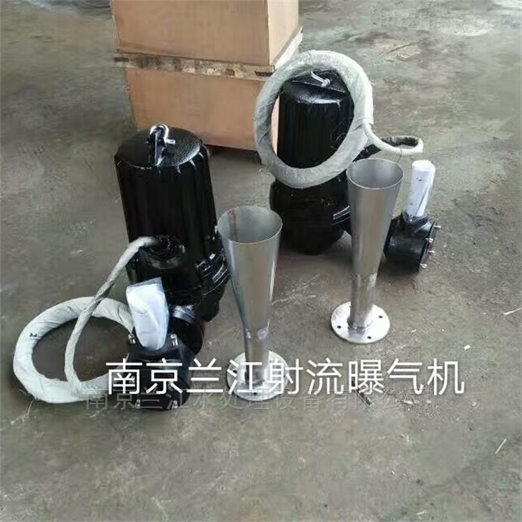 QSB2.5铸件式射流曝气机价格