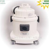 加拿大產TIGER CR-1吸塵器,無塵室專用吸塵器