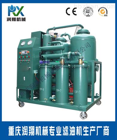 贵州液压油真空滤油机