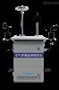 ZWIN-AQMS06微型空气质量监测站