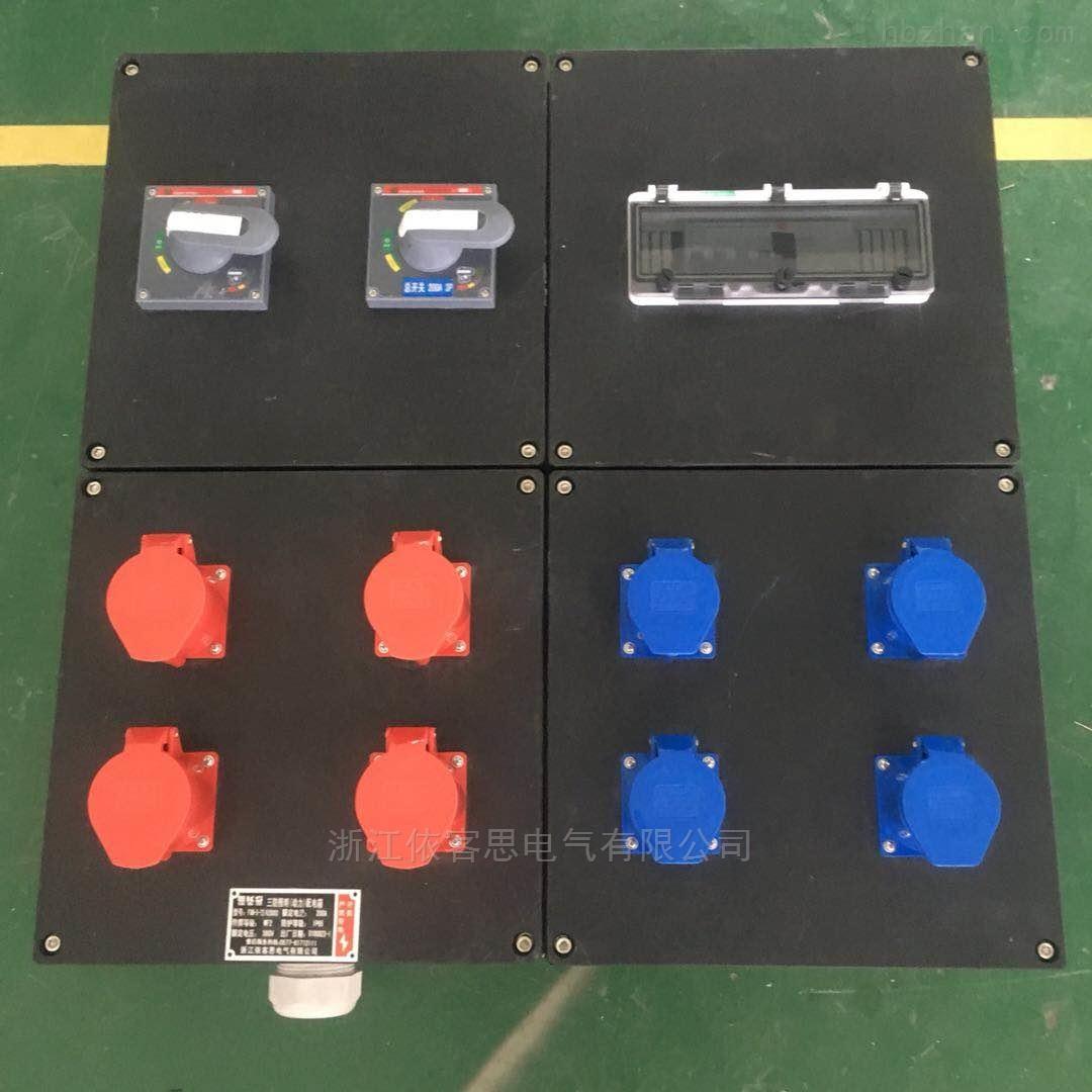 FXX防水防尘防腐照明配电箱-三防动力检修箱
