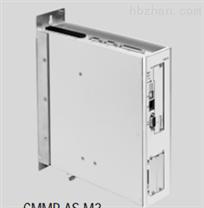FESTO马达控制器CMMP-AS-C5-3A-M3的作用