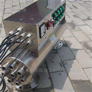 广东紫外线杀菌器处理1-5吨水价格多少