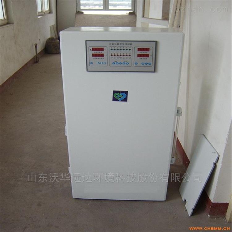 安徽淮南口腔牙科污水处理设备