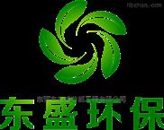 升級版廢氣處理設備高效處理東莞家具廠廢氣