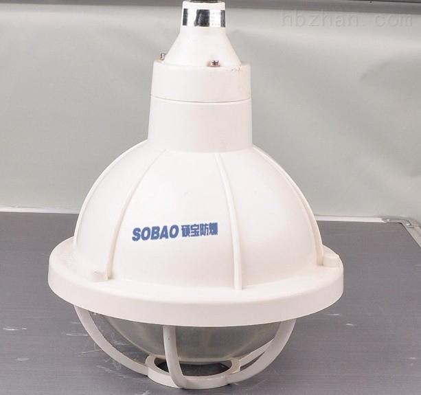 BGL200增安型防爆平台灯丨增安型防爆灯价格
