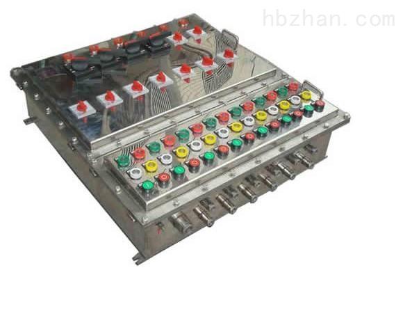BSG不锈钢防爆配电柜丨304不锈钢防爆配电箱价格