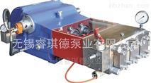 高压往复泵,高压泵厂家WP3Q-S