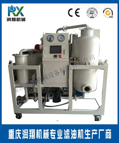 液压油乳化,润翔滤油机专业处理