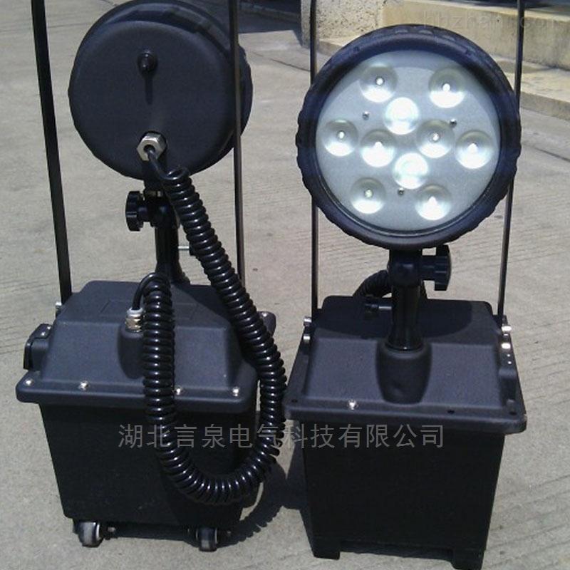 YJ2350 LED30W夜间抢修灯移动防爆工作灯