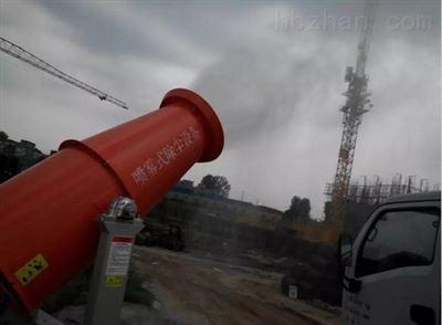 贵州环保雾炮机供应