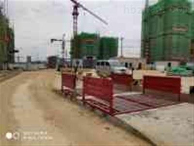 SDFF-3贵州建筑工地冲洗设备