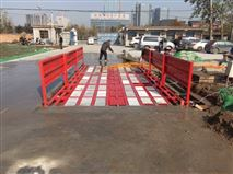 贵州清镇市工程洗车机,洗车台