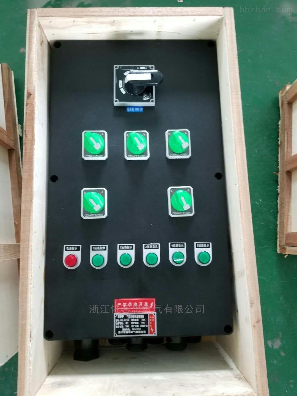 FXMD-6K/125防水防尘防腐三防照明配电箱