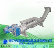 螺旋压榨机 泥饼压榨器 多功能压榨装置