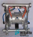 QBYF山西省石膏钒硝石耐火粘土粉体气动隔膜泵