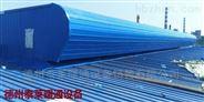 BWZT-2000/3000/400电动防爆屋顶自然通风器