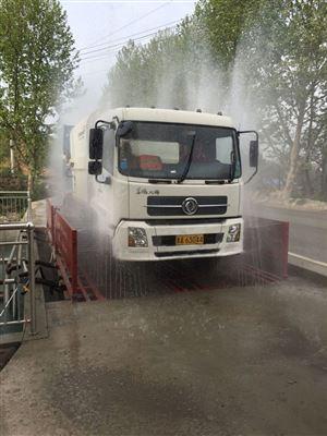 HT-100T遵义工地洗车槽洗车平台
