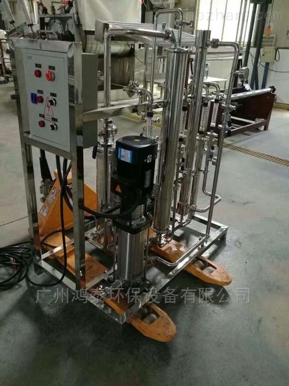 豆制品制作膜浓缩分离设备