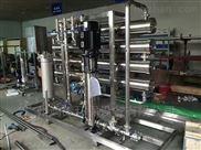 HT-膜浓缩分离提纯设备