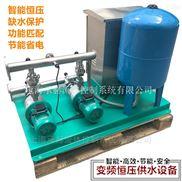 生活用水变频加压泵组一控二