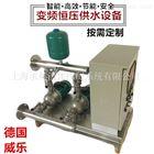 威乐变频增压泵