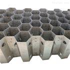 304/316L不锈钢六角蜂窝填料