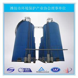 IC舜都供应厌氧反应器