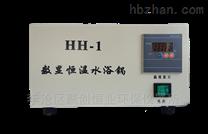 HH係列-1型數顯恒溫水浴鍋