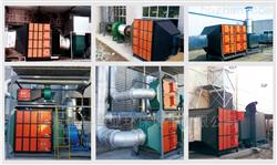 静电式油雾净化集中式油雾净化系统厂家