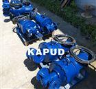 南京QJB潜水推流器厂家 液下搅拌器
