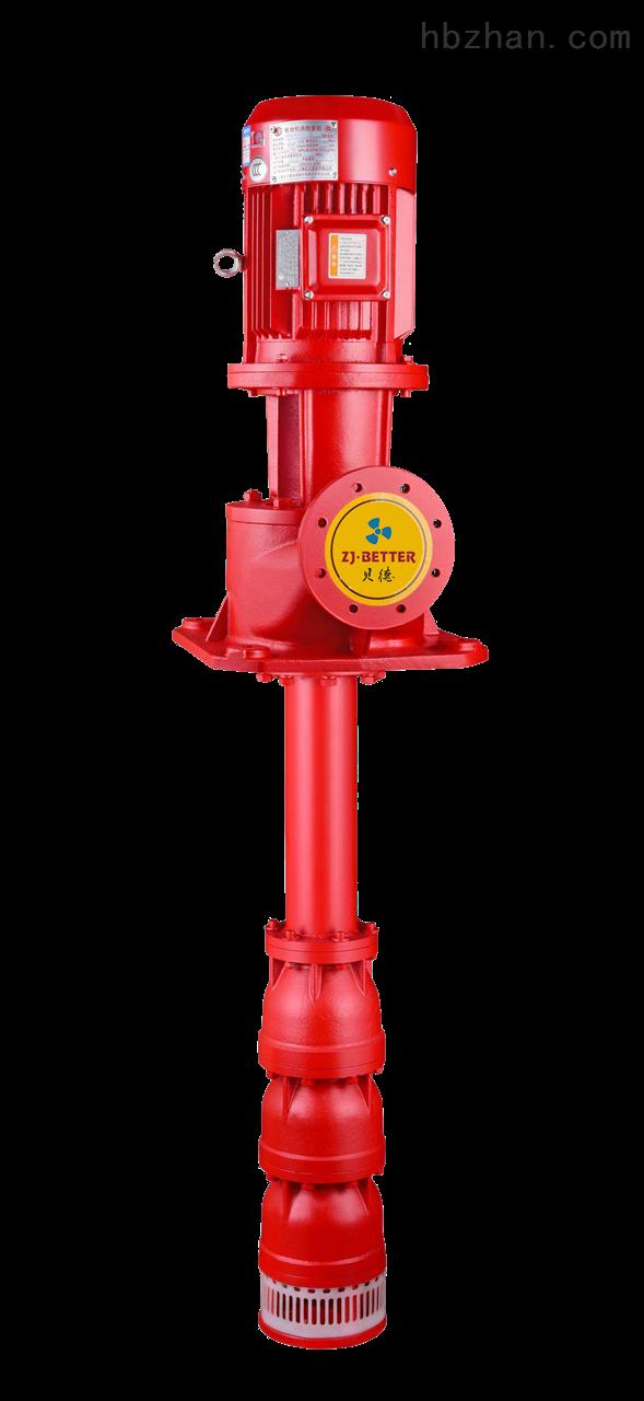 XBD-QJ-长轴消防泵厂家 长轴泵