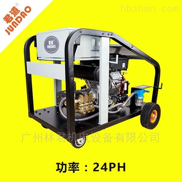 铸件清砂汽油驱动冷水高压清洗机