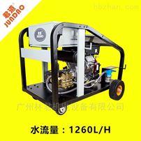 化工厂清洗专用广州君道汽油驱动冷水清洗机