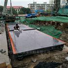 天津混凝土车称重地磅3x12米120吨电子称