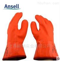 耐低温手套安思尔防冻手套Ansell23-700