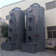 阻燃PP板廢氣處理設備