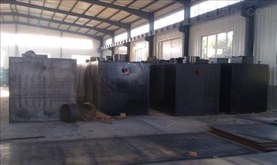 洗衣店廢水處理設備廠家